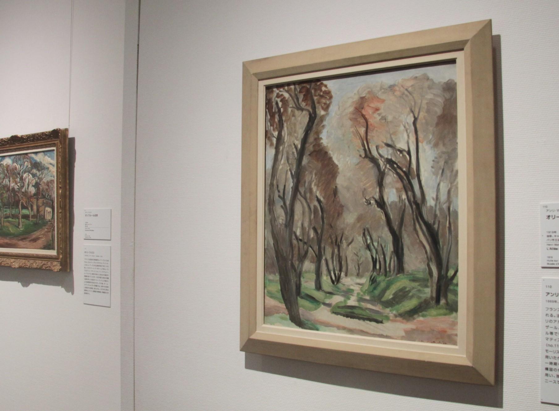 アンリ・マティス《オリーヴの並木路》1919年 パリ市立近代美術館蔵