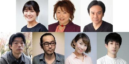 横山拓也率いる演劇ユニットiaku、新作公演『The last night recipe』の上演が決定
