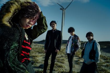 岸田教団&THE明星ロケッツ、メジャーデビュー10周年となる2020年にライブツアー開催決定