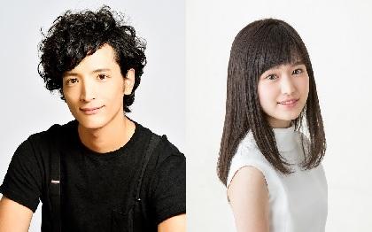 渡部豪太がガブ役、福本莉子がメイ役で出演 絵本「あらしのよるに」を音楽劇として舞台化