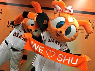 「WE♡SHU」のメッセージをあしらったタオルが、この日限定で販売される