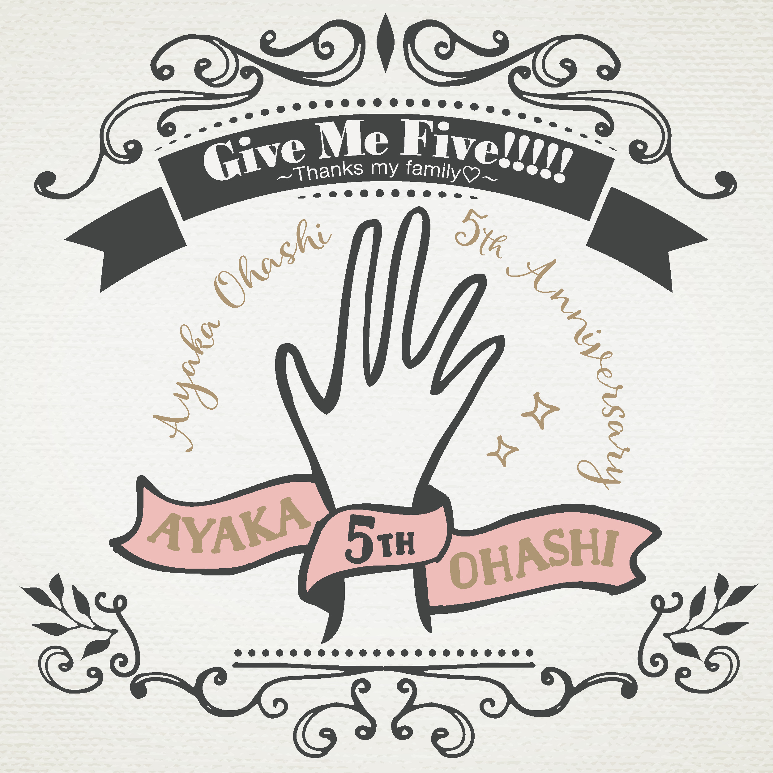 「Give Me Five!!!!! ~Thanks my family♡~」ジャケット