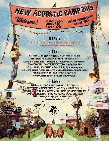 『New Acoustic Camp 2019』the band apart(naked)ら前夜祭の出演者を発表 NHK BS4K特番でテレビ初放送も決定