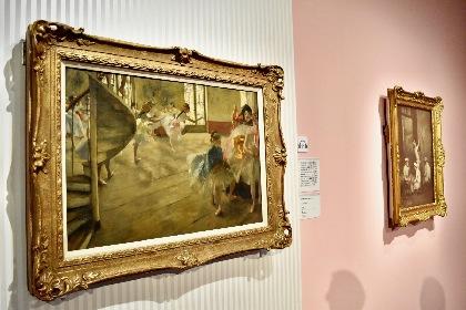 日本初公開のドガ《リハーサル》を含む作品80点が奇跡の来日!『印象派への旅 海運王の夢 バレル・コレクション』展レポート