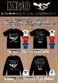 10-FEET×BRAHMAN、西日本豪雨災害復興支援WネームTシャツを販売
