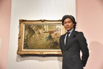 熊川哲也、『印象派への旅 海運王の夢 バレル・コレクション』展の魅力を語る 「古いものには美しさがある」