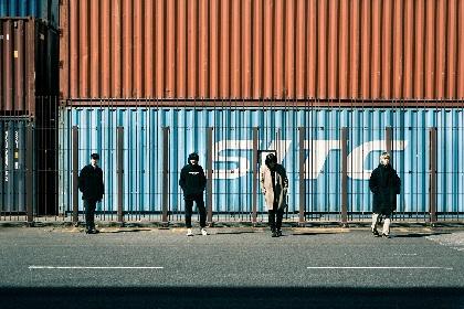 PAELLAS 2年6ヶ月ぶりアルバムリリース&全国7都市巡るツアー決定