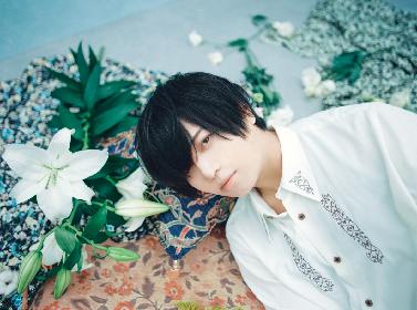 斉藤壮馬【インタビュー】自分でも想定していない部分を大事にしながら作り上げた、2ndフルアルバム『in bloom』