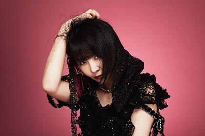 大森靖子、元モー娘。道重さゆみとコラボした「絶対彼女」をシングルリリース「かわいいに禁止項目も年齢制限もない」