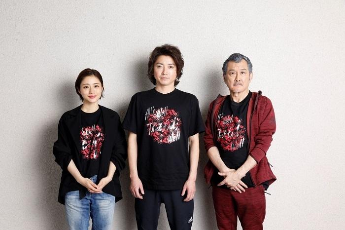 (左から)石原さとみ、藤原竜也、吉田鋼太郎