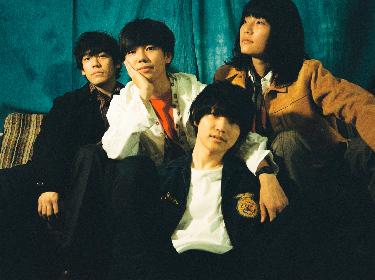 The Songbards、1stフルアルバム『CHOOSE LIFE』を11月にリリース ツアー・ゲスト第一弾も発表