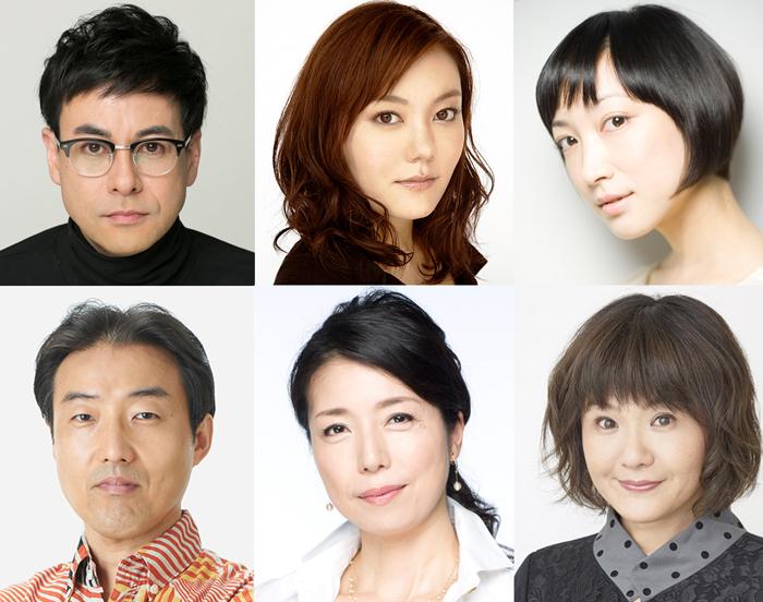 上段左から鈴木浩介 鈴木杏 緒川たまき、下段左からみのすけ 高橋ひとみ 犬山イヌコ
