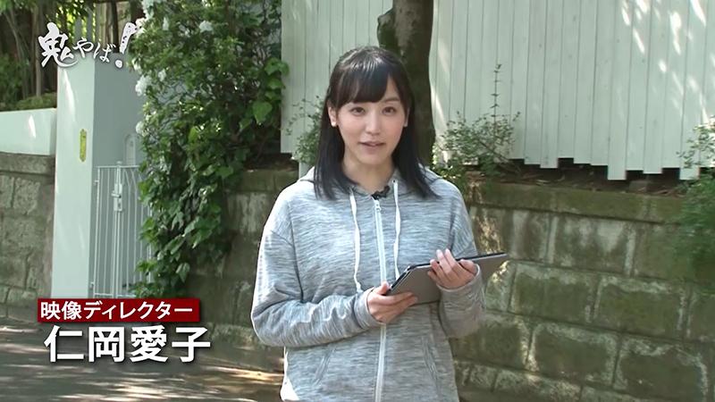 主人公・仁岡愛子役の浜田由梨。SPICE編集部が慎重に調査したところ、Fカップということが判明