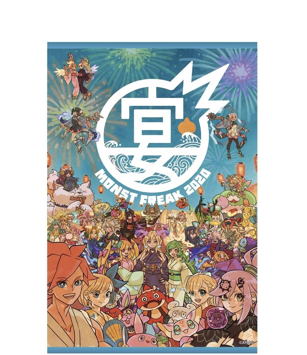 illustrated : タケウチ リョースケ (c)XFLAG