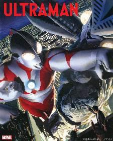 円谷×マーベルで生まれる新たなウルトラ伝説! 円谷プロダクションとマーベル・エンターテイメントがウルトラマンのコミックスを出版
