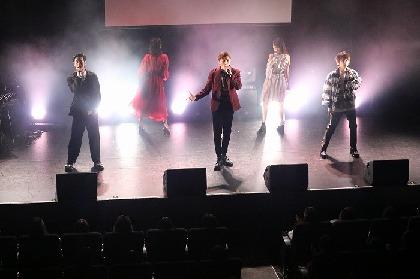 3LDK『Musical Showcase 2nd』開催! 植原卓也、平間壮一、水田航生がミュージカルのヒットナンバーを熱唱