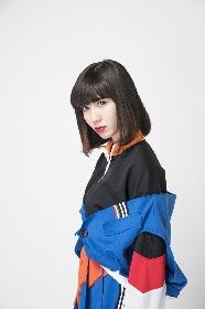 女子高生ラッパー・Rei(c)hi(れいち)が『JKはブランド』でメジャーデビュー