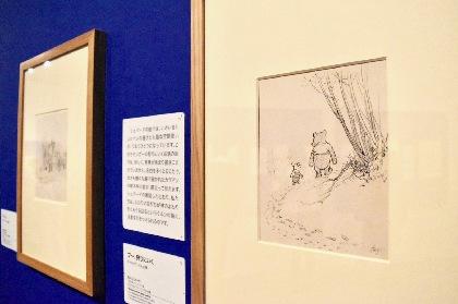 『クマのプーさん展』レポート 200点以上の作品から、世界で一番有名なクマの軌跡をたどる