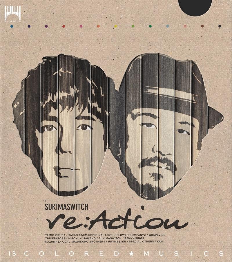 スキマスイッチ『re:Action』初回生産限定盤