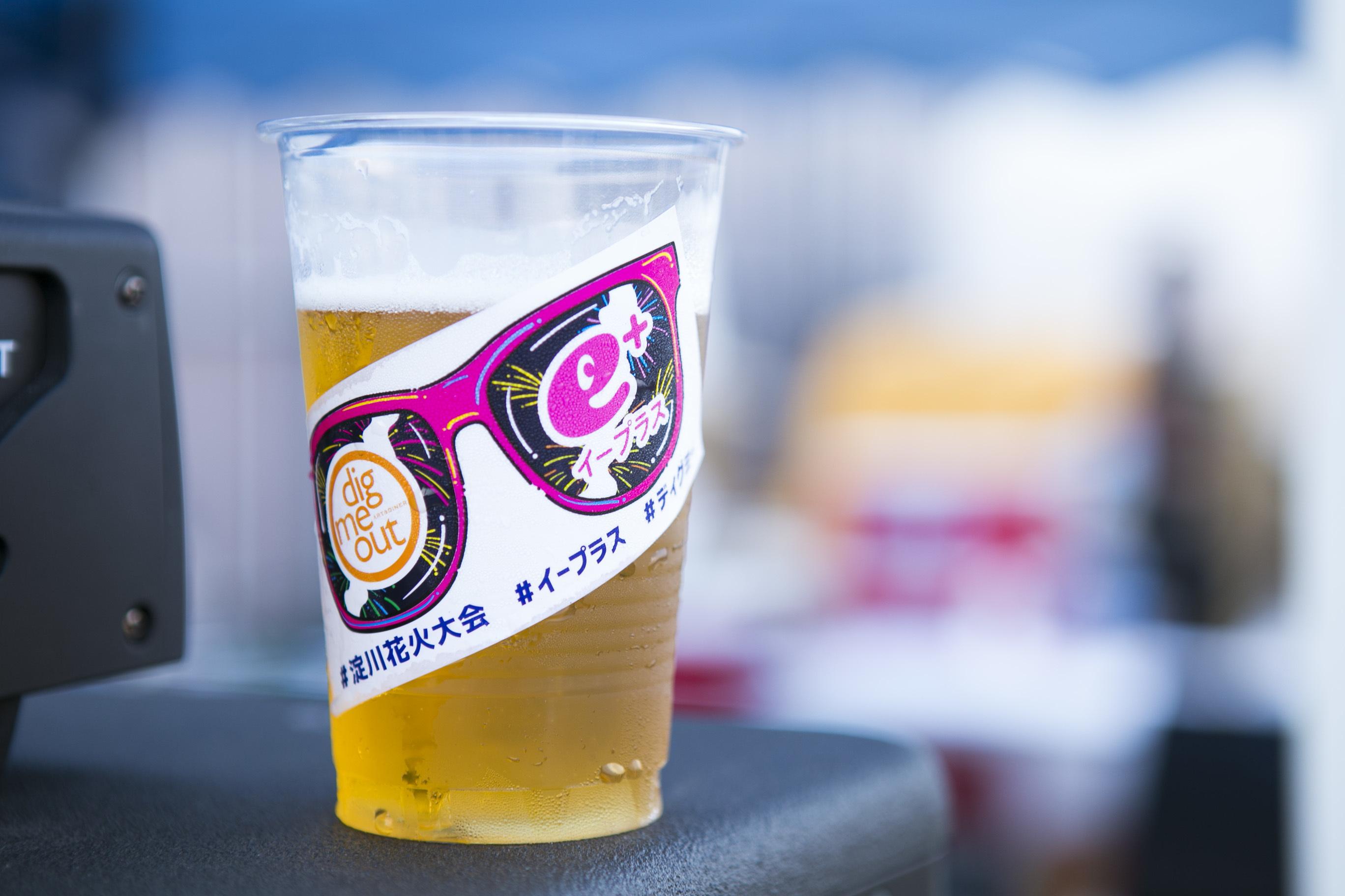 生ビールにはイープラス特設エリアオリジナルステッカーが