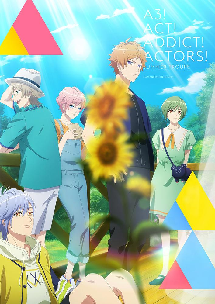 TVアニメ『A3!』夏組キービジュアル (C)Liber Entertainment Inc. All Rights Reserved.