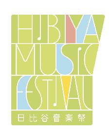 亀田誠治実行委員長のフリーイベント「日比谷音楽祭」に布袋寅泰、JUJUら