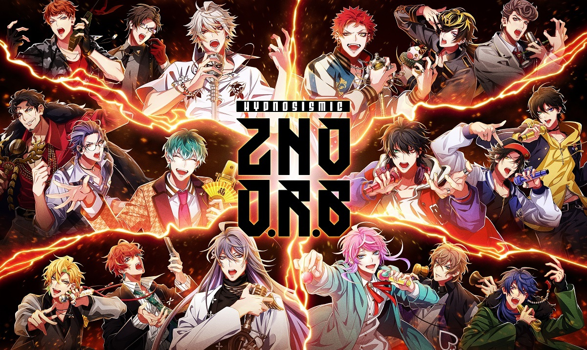 <2 nd Division Rap Battleキービジュアル> (C) King Record Co., Ltd. All rights reserved.