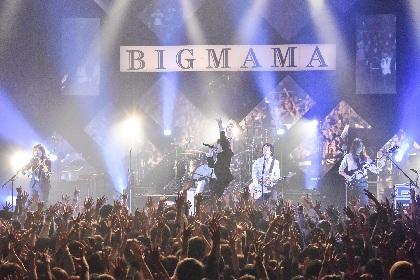 """BIGMAMA、一夜限りの""""ロック×クラシック×クリスマス""""なロックパーティーでBLITZを揺るがす"""