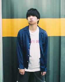 尾崎世界観がパーソナリティを務めるラジオ番組にUNISON SQUARE GARDEN・田淵智也が登場