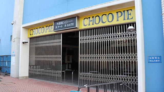 「R チョコパイ ゲート」や「B キシリトール ゲート」など、各入場ゲートがリニューアル