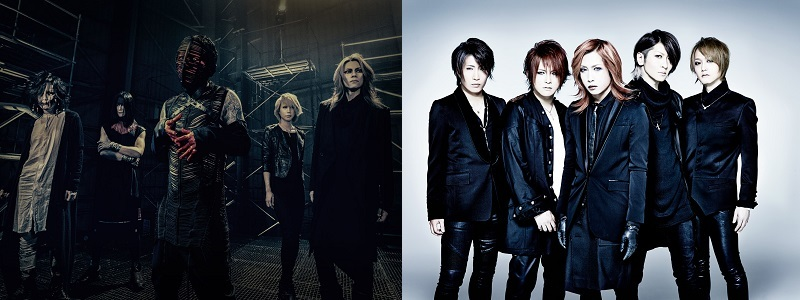DIR EN GREY、PIERROT