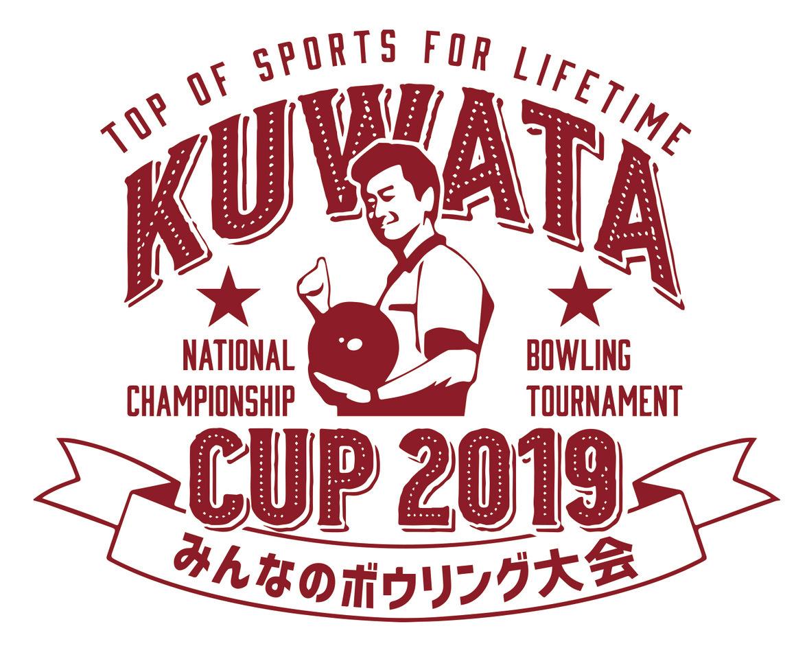 KUWATA CUP2019ロゴ