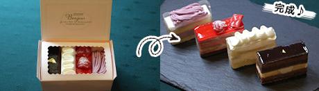 【5品目】デザート ※シングルコース