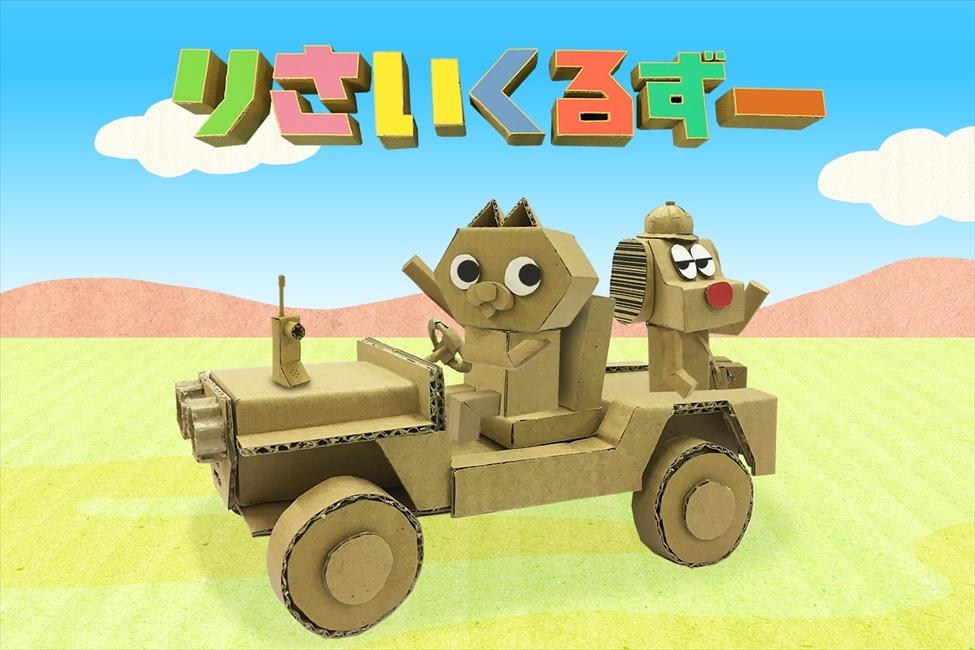 (c)2019東映まんがまつり製作委員会 (c)coyote