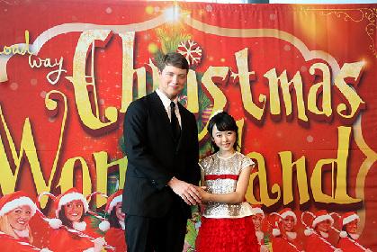 クリスマスソングが渋谷ヒカリエに響き渡る――本田望結も出演!『ブロードウェイ クリスマス・ワンダーランド』