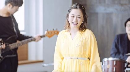 大原櫻子 ベスト盤収録「明日も(Reprise ver.)」MV公開&衣装展開催決定