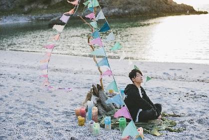 みやかわくん メジャーデビューは6月27日、顔の分かるアーティスト写真を初公開