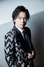 中川晃教、デビュー20周年のスペシャルライブをビルボードライブ大阪・横浜で開催