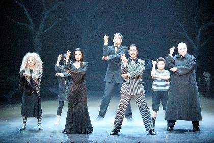 橋本さとし「これは最高のミュージカルでは!?」と自画自賛 『アダムス・ファミリー』3年ぶりの再演が開幕