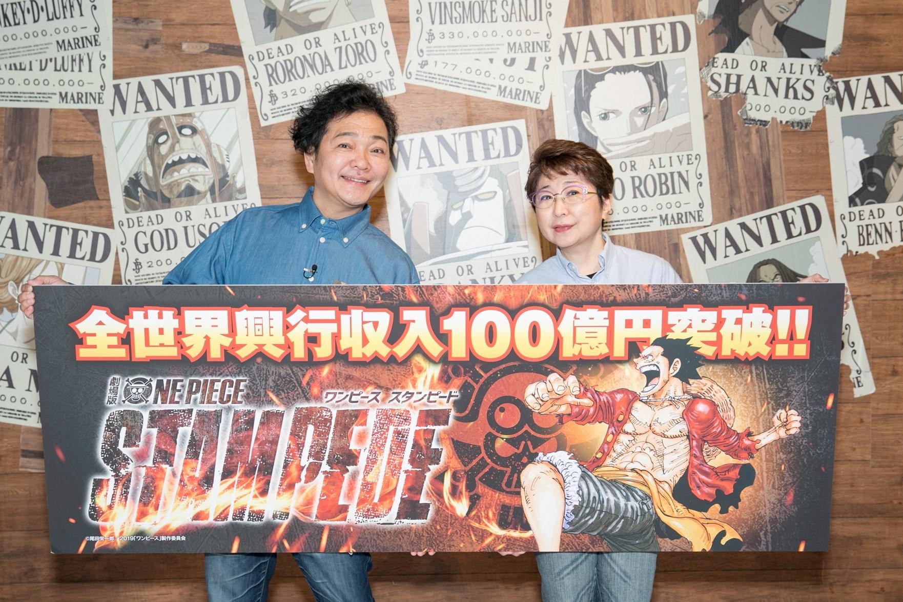 左から、山口勝平、野沢雅子 (c)尾田栄⼀郎/2019「ワンピース」製作委員会