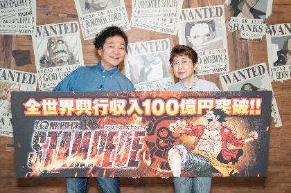 劇場版『ONE PIECE STAMPEDE』世界興収が100億円を突破 声優陣寄せ書きポスタープレゼントなど三大企画を実施
