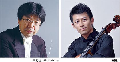 高関 健(指揮) 東京シティ・フィルハーモニック管弦楽団 高関の審美眼をじっくりと味わえそうな2曲