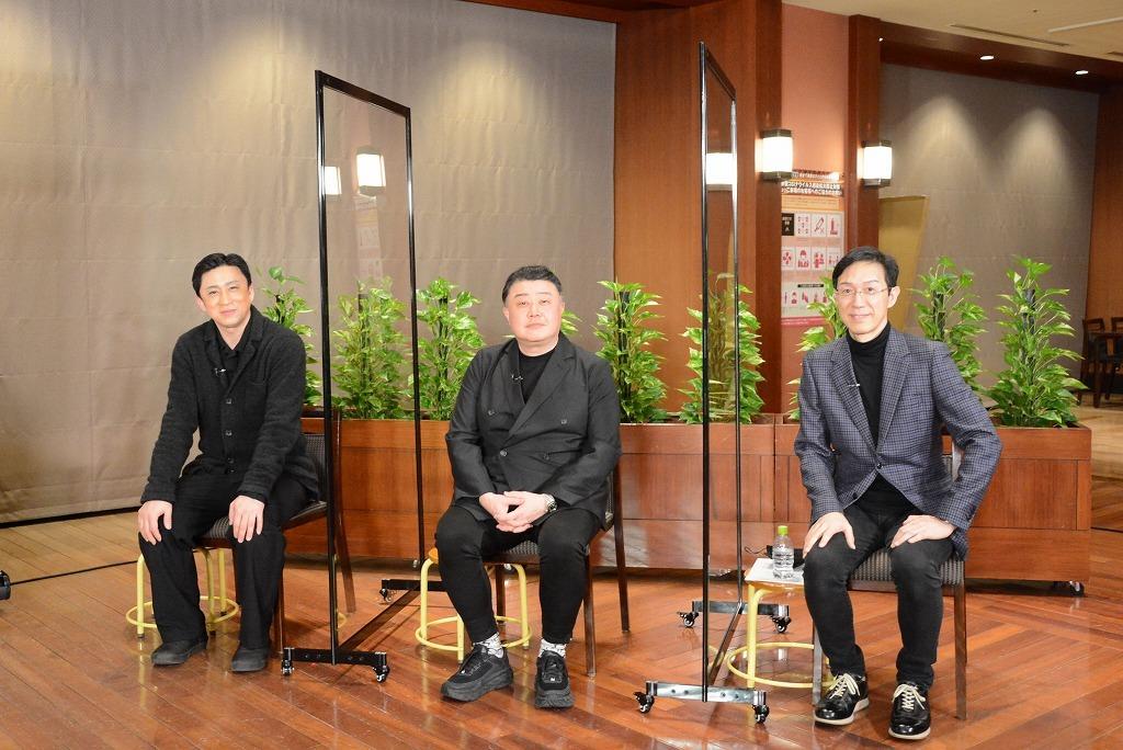 『歌舞伎ナイト・オンライン in 博多座~年男・幸四郎、仲間と語ってよかろうもん!~』より