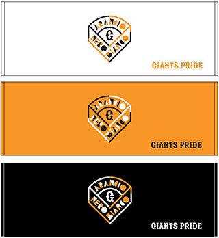 6月19日の試合でプレゼントされるオリジナルタオル(※オレンジ、黒、白のいずれか)