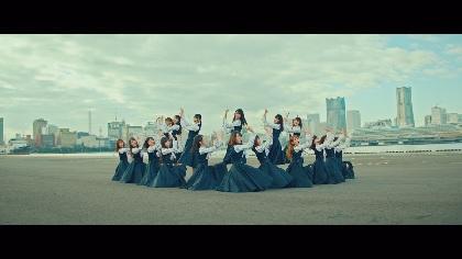 日向坂46、4thシングル表題曲「ソンナコトナイヨ」のMV公開 高難易度のステップに「その方が燃える!」