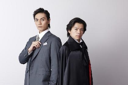 中川晃教×加藤和樹 ミュージカル『怪人と探偵』のテレビ放送を前にコメントを公開