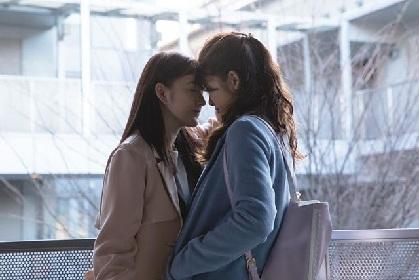 馬場ふみかと小島藤子が惹かれ合うドラマ『百合だのかんだの』配信へ 脚本・野島伸司氏「女子がトイレに手を繋いでいくことの延長」