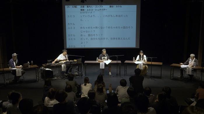 岩井秀人(WARE) 『いきなり本読み!in 豊岡演劇祭』。写真は別の戯曲を取り上げた13日の様子。 ©歌川達人