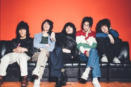 ドレスコーズ『R.I.P.TOUR』のメンバーがおとぎ話に決定
