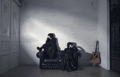 ナノ、BEST ALBUM『I』トレイラー公開!「magenta(BEST ALBUM ver.)」「ロキ」「ECHO」音源も解禁